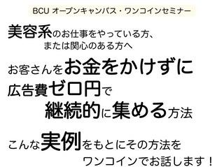 ameblo_headline1b.jpg