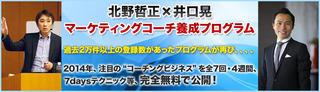 banner_720.jpg
