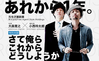 productlistbanner_restart (1).png